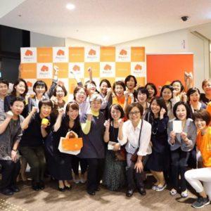マギーズ東京1周年記念チャリティー講演会開催のご報告