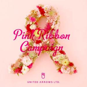 『PINK RIBBON TALK&RUNNING EVENT -EN ROUTE ×maggie's tokyo ×New Balance Japan』