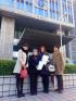 NPO法人maggie's tokyo申請完了のお知らせ