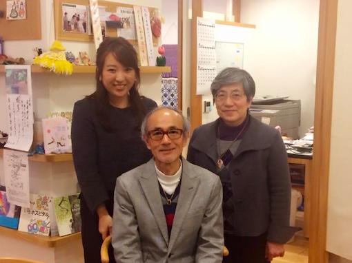 maggie's tokyo共同代表秋山&鈴木との食事会開催