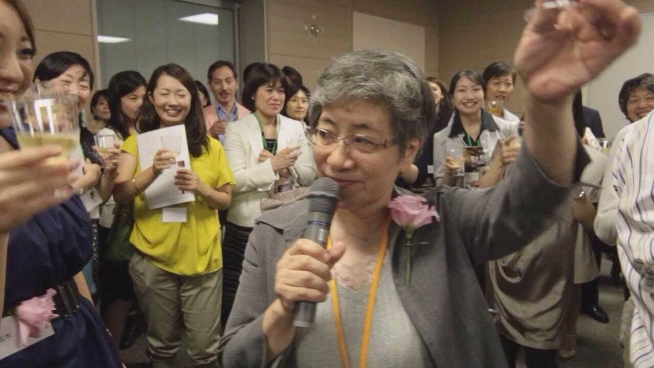 maggie's tokyo kick-off meeting